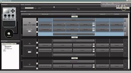 BeatBuddy Manager PC-Mac Software Tutorial