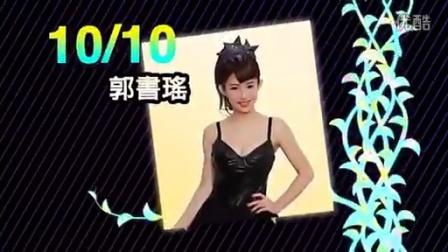 2014台北春浪音乐节宣传片