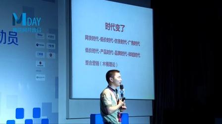 途歌电商CEO 李健:整合营销体系下的电商之道