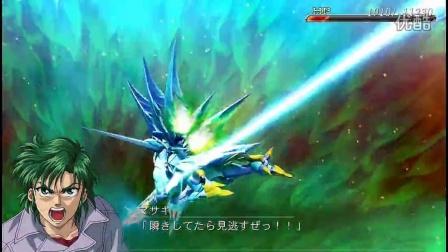 魔装機神F サイバスター塞巴斯塔(ポゼッション精灵凭依) 全战斗动画