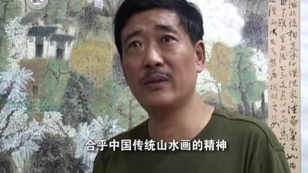 """""""山水清音·陈濂波书画展""""在郑州开幕"""