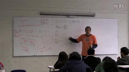Vidyo的教育案例 - 墨西哥国立自治大学的案例研究