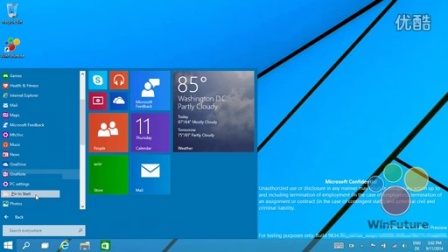 Windows 9- Das neue Startmenü in Aktion