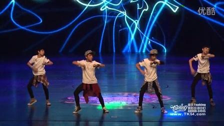 重庆Topking舞蹈第三届千人舞会 007《TF家族》