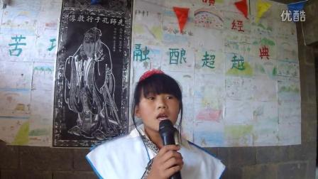 2014小寨读经夏令营-营长杨英同学独唱-《希望》