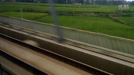 高铁上的中国速度
