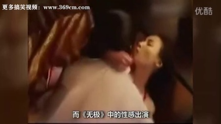 盘点床戏最卖力的十大女星_【369视频网】推荐www.369cv.com