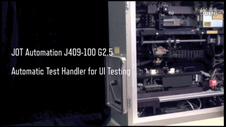 G2.5 功能测试解决方案Test Handlers and Solutions