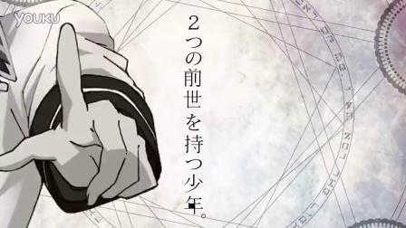 圣剑使的禁咒咏唱 宣传PV
