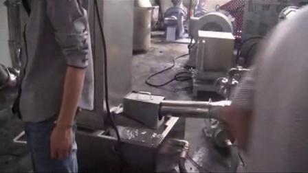 密炼式炭黑母料造粒机(工艺演示)