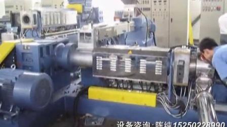 软质PVC电缆料造粒机(冠卓塑机)