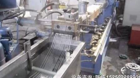 南京双螺杆挤出造粒机