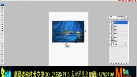 色彩是画出来的_1之名动漫原画插画系列教程-