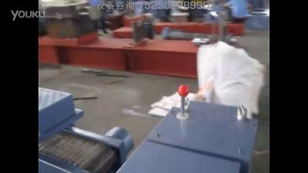 小型电缆料造粒机(工艺演示)