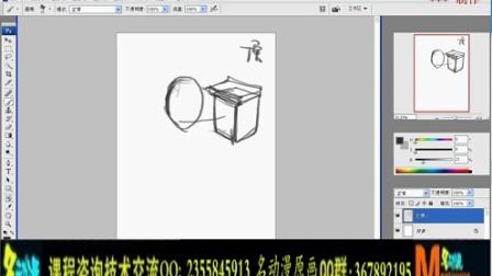 【人体系列之体块关系】名动漫原画插画视频教程系列(流畅)