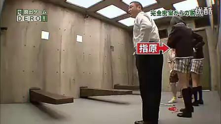 超搞笑的日本整人节目 把妹子吓疯了_标清