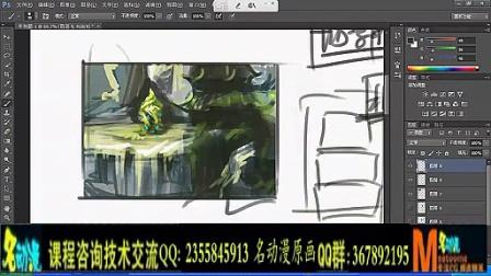 【场景的质感表现】名动漫原画插画手绘板绘就业培训