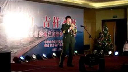 北京Linda演绎萨克斯演奏