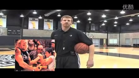 Fundamentals of the Game with Coach B - Lesson 1