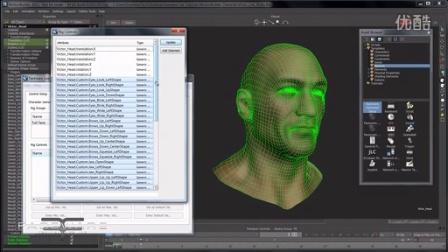Faceware Live for MotionBuilder - 角色设置指南