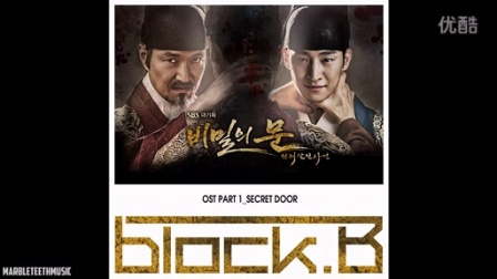 Block B (블락비) - Secret Door (Org Ver.) [Secret Door OST]