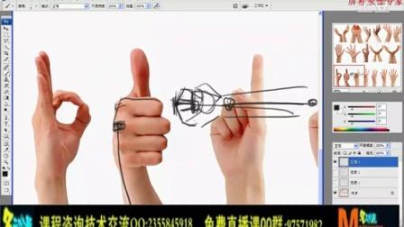 【手和脚的结构】名动漫原画插画视频教程系列_0