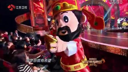 开门大吉-《凤凰传奇》江苏卫视现场版