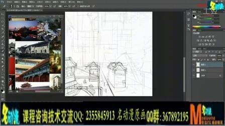 幻想东方概念设计视频全过程   名动漫原画插画网络公开课视频