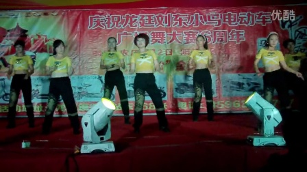 FILE0129新泰市龙廷镇土门村丽人舞蹈队别碰我