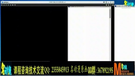 场景设计《第四讲:幻想东方概念设计视频全过程精点总结交流》
