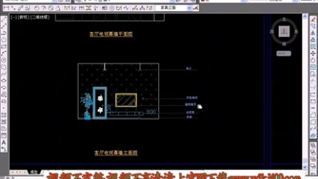 10天学会cad原创教程共10课谷建cad教程视频(精华版)