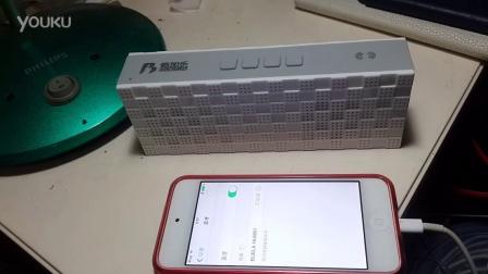 倍加乐hl6601激活Siri