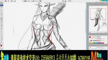 第二章:人类骑士形体、装备和卡牌设计名动漫纯洁版_1