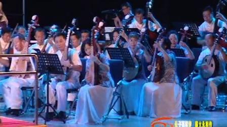 纪念吉化开工建设60周年《民族管弦乐音乐会》视频1