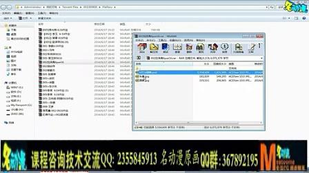 第二弹:PS调整器使用指南名动漫纯洁版_标清_1