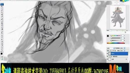 第四弹:古风系统总结  名动漫原画插画视频