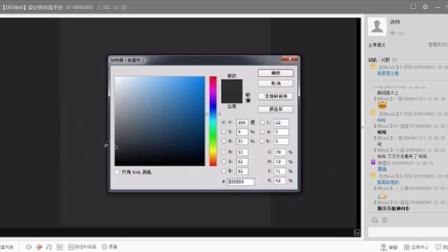 【设计帮帮忙】第三十期:色彩的视觉冲击力