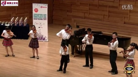 新加坡莱佛士国际齐奏比赛第一名《精灵之舞》