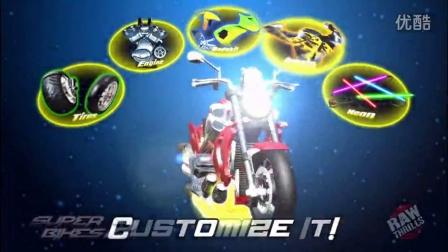 RAW THRILL超级摩托2代Super Bikes摩托车游戏机