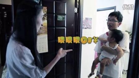 情景轻喜剧《奇葩女家教》预告片
