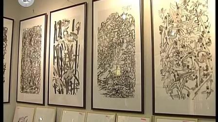杜大伟书画作品展在郑州举行