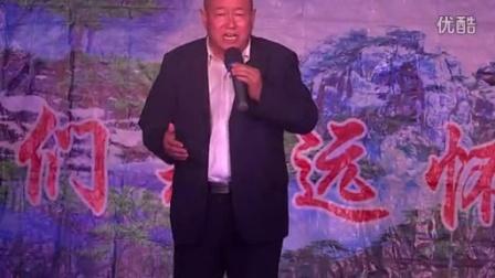 鹤壁市 豫剧 程婴救孤(刘玉仁 1)  潘现忠上传
