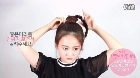 【尚范儿美发】完美可爱萝莉波波型简单盘发型教程视频
