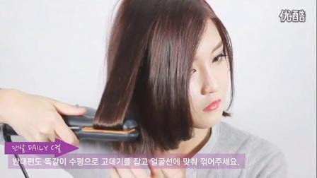 【尚范儿美发】卷发棒如何轻松打造韩式极具气质感卷发型视频