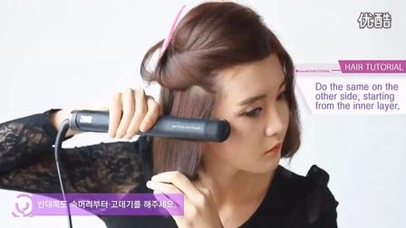 【尚范儿美发】卷发棒打造性感大卷型短发萝莉卷发视频