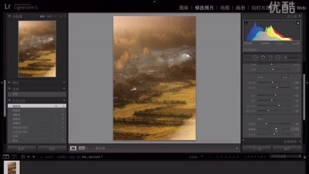 ligtroom系列教程,加强色彩凸显雾气晨光的效果