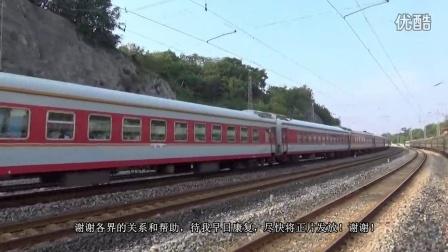 纪录片《成渝铁路》终极预告