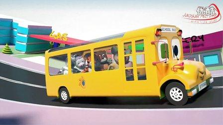 公共汽车Bus - 器乐版本     -  The Wheels On The Bus 2