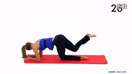 【尚范儿瑜伽】12分钟普拉提瑜伽减肥 提臀、瘦腿,瘦身视频教程