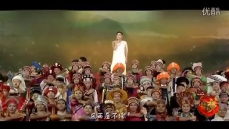 徐千雅《天耀中华》  56民族 国庆爱国巨献